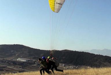 滑翔伞炫酷体验(1日行程)