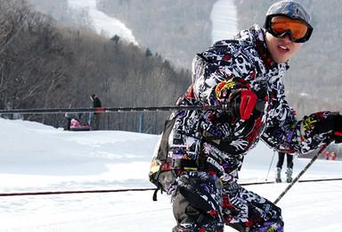 99元在外任性独享 亚布力激情滑雪畅滑 名额有限(1日行程)