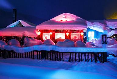 哈尔滨 东升穿越雪乡 魔界 长白山 养生温泉 雾凇岛 滑雪深度(7日行程)