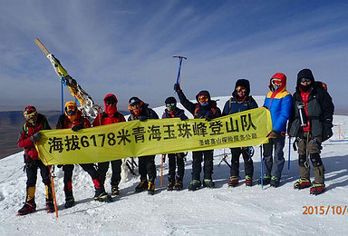 2016年玉珠峰攀登计划(7日行程)