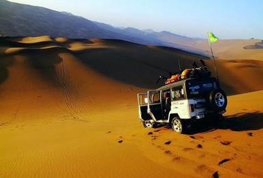 腾格里沙漠秘境探险穿越之旅(一日游两省) ——《西游奇遇记》之沙坡头遇险记