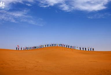 沙漠徒步不矫情 腾格里史诗级路线等你开启(5日行程)