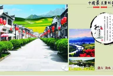 5月29日专列圆梦之旅:江西婺源+安微黄山+福建土楼+台湾金门