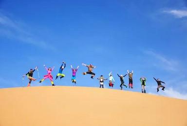 中国徒步者大会腾格里站,感受沙漠徒步非凡魅力(5日行程)