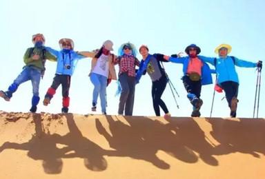 轻装徒步穿越腾格里沙漠(3日行程)