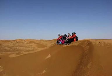 腾格里沙漠徒步 天鹅湖沙漠露营(3日行程)