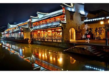 端午节水墨江南 --无锡鼋头渚 西塘 乌镇杭州西湖(4日行程)