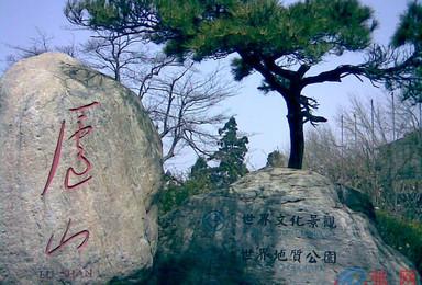 天柱山 庐山徒步穿越 (4日行程)