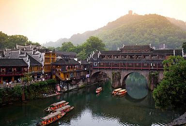 端午节 徒步中国最美小城 湘西凤凰古城