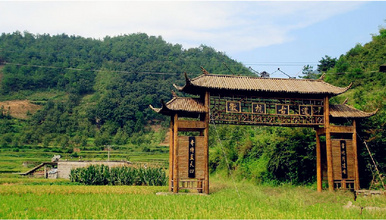 风云古道 穿越中国十大徒步线路之一徽杭古道(2日行程)