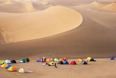 敦煌市鸣沙山后山沙漠露营(1日行程)