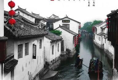 暑假周周发 梦里水乡周庄 乌镇 西溪 杭州 苏州上海(6日行程)
