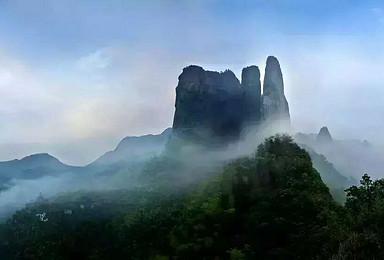 高端徒步路线 观赏自然奇观 漂流 江郎山(2日行程)