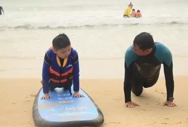 发挥孩子更棒的一面 来日月湾暑期冲浪夏令营(普通标间住宿)(6日行程)