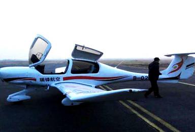 云南保山云端机场钻石DA40小飞机驾驶飞行体验(1日行程)