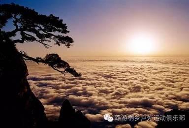 带您庐山避暑去 逛景德镇瓷都 赏鄱阳湖美景 登庐山避暑(3日行程)