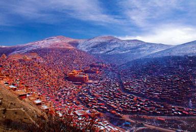 色达红色山河佛教圣地 丹巴甲居藏寨 四姑娘山禅心越野环线之旅(4日行程)
