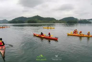 7月23日-24日千岛湖水上皮划艇+环湖骑行+森林氧吧+品尝千岛湖鱼头(2日行程)