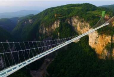 张家界玻璃桥开幕 上玻璃桥 游凤凰古城(5日行程)