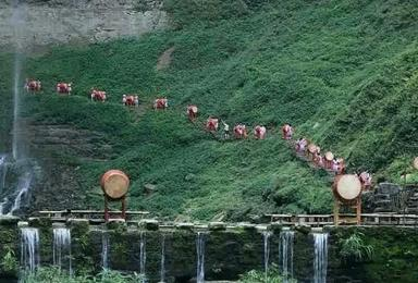 凤凰古城 神秘苗寨 矮寨大桥(3日行程)