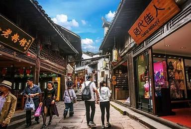 中国最美丽的古城凤凰古城 神秘德夯苗寨(3日行程)