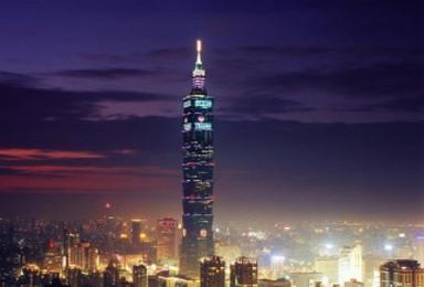 台湾(8日行程)