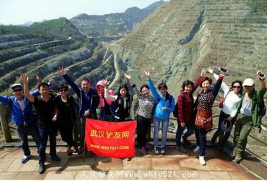 黄石国家矿山公园 东方山休闲徒步(1日行程)