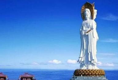海南 铂金贵族 双飞(6日行程)