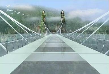中秋节挑战世界之最 张家界玻璃大桥(4日行程)
