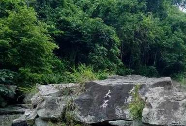 徒步白沙情侣瀑布和七仙女戏水池(1日行程)