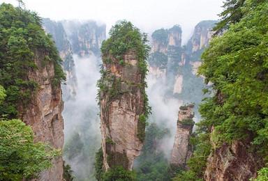 张家界国家森林公园 凤凰古城 挑战张家界大峡谷玻璃桥(6日行程)