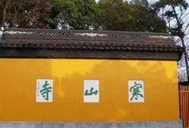 杭州 苏州 上海 水乡 迪士尼(5日行程)