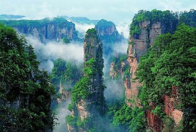 国庆自驾拼车 凤凰古城 张家界 森林公园 大峡谷(6日行程)