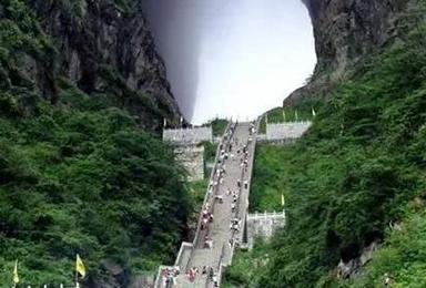 村长带您走进中国最美山水张家界 天门山 张家界大峡谷玻璃桥绝美之旅(6日行程)