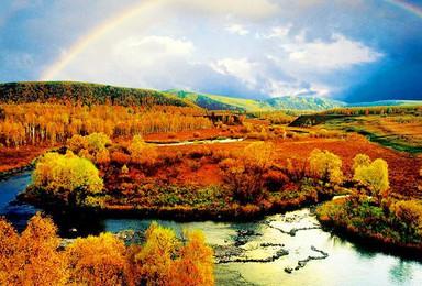 阿尔山天池 中蒙边界哈拉哈河 长白山天池 红海滩 深秋精品线路(8日行程)