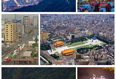 台湾6天左右自由行(6日行程)