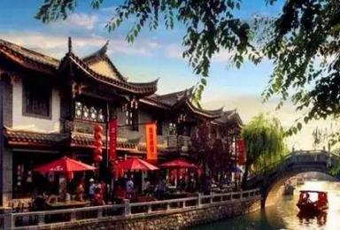 国庆特辑 水乡之韵 乌镇东栅 西塘 苏杭(3日行程)