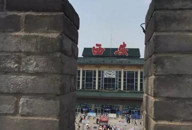 国庆西安湖北长沙 自驾游(6日行程)
