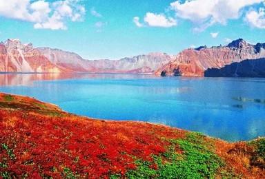 一路向北摄影之旅 盘锦红海滩 长白山(7日行程)