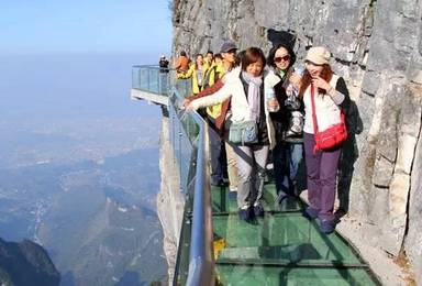 十一活动 张家界天门山 红河谷登山穿越约伴(5日行程)