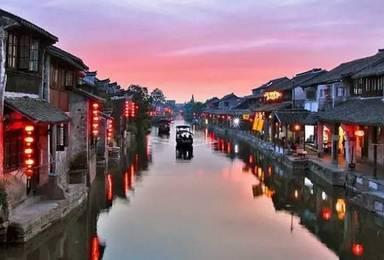 南京 无锡 苏州 上海 杭州双飞全景游(7日行程)
