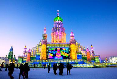 轻奢享受 冰城哈尔滨 穿越雪乡 大美长白山 滑雪赏雾凇(7日行程)