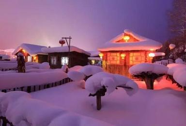 冰情雪韵哈尔滨 大雪谷穿越 中国雪乡 魔界 长白山 雾凇岛赏雪活动(0日行程)