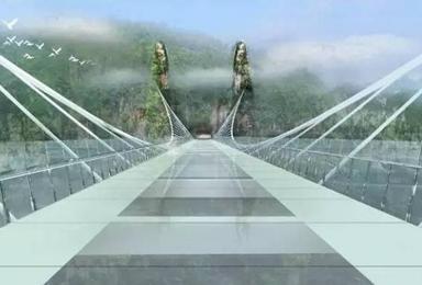 张家界玻璃桥 槟榔谷 矮寨大桥 凤凰古城活动(4日行程)