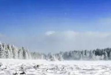 周口乐游户外 雪域长白 五星畅享 双飞游(5日行程)
