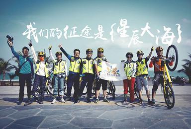 海南东海岸休闲骑游 | 不一样的单车旅行(5日行程)