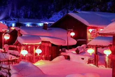 雪乡 雪谷长白山 雾凇岛激情滑雪豪华(7日行程)
