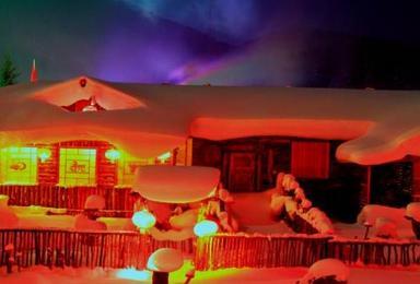 哈尔滨冰雪大世界 亚布力滑雪 虎峰岭雾凇 中国雪乡 五星纯玩双卧游(7日行程)