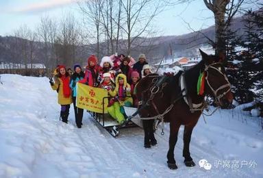 哈尔滨 二浪河 雪乡 长白山 雾凇岛滑雪温泉休闲(7日行程)