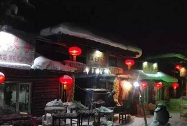 相约雪乡 探秘雪域长白 赏雾凇 尽情玩雪 哈尔滨冰灯 魅力东北(7日行程)